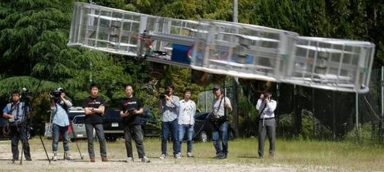 Летающий автомобиль Toyota совершил пробный полет