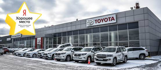 Toyota Центр Кунцево