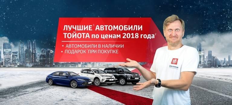 Автомобили поценам 2018 года!