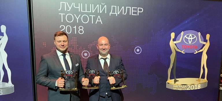 Тойота Центр Вологда подтвердил статус «Лучший» сразу втрех номинациях вцеремонии «Награда Президента Тойота Мотор».