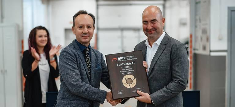 Тойота Центр Вологда стал одним изпервых дилерских центров вРоссии, сертифицированным попрограмме Toyota Brit Booster.