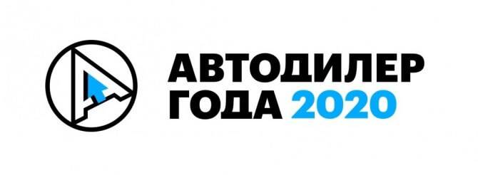 Тойота Центр Вологда одержал победу вноминации «Организация сервиса» вмассовом сегменте
