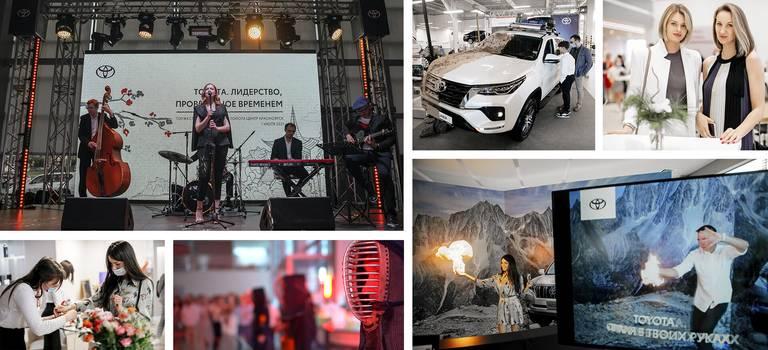 Торжественное открытие Тойота Центр Красноярск