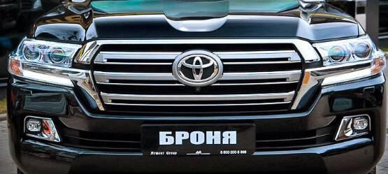 Вот так выглядит самый дорогой вРоссии Toyota Land Cruiser за10 миллионов рублей