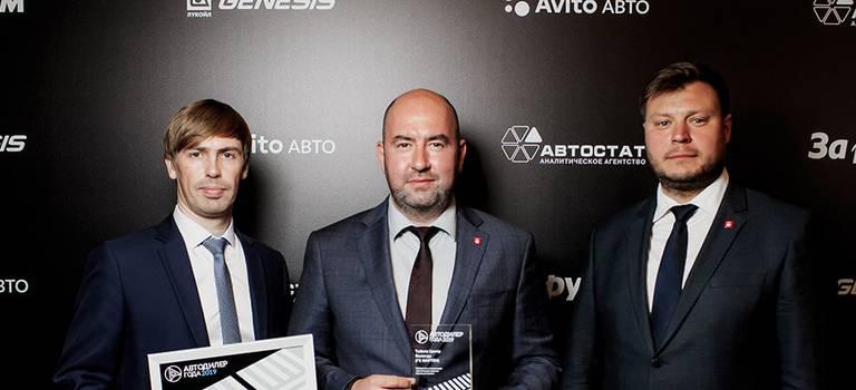 «Автодилер года— 2019»: дилеры Тойота вновь признаны лучшими