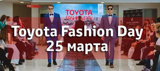 Toyota Fashion Day.