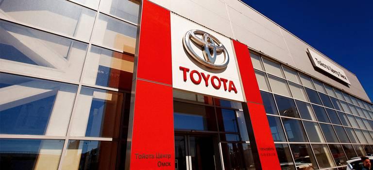 Тойота Центр Омск возобновляет работу