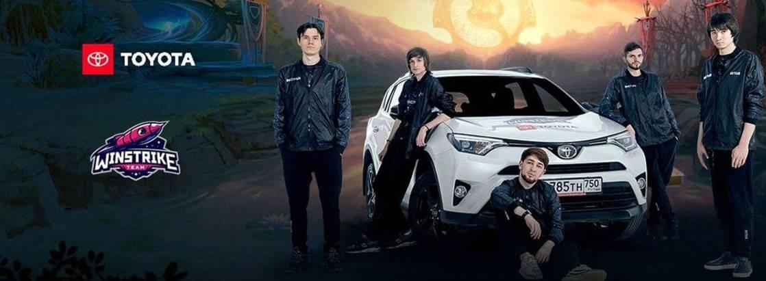 Toyota— первый вРоссии автомобильный бренд, ставший партнером киберспортивной команды