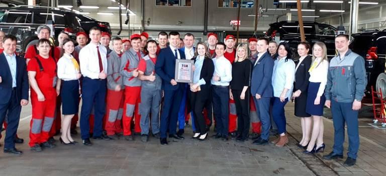 10апреля Тойота Центр Пермь получил сертификат соответствия стандартам Базового уровня TSM (Тоyota Service Management)