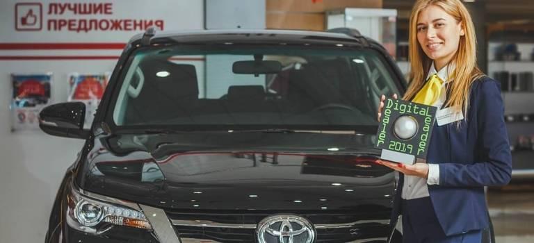 Компания VERRA стала digital-лидером среди автодилеров России