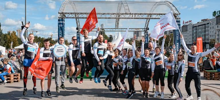 Главное— verrить! Команда компании VERRA приняла участие вПермском марафоне