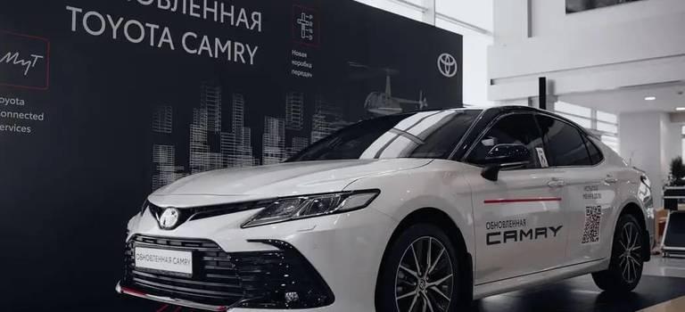 Презентация обновлённой Toyota Camry