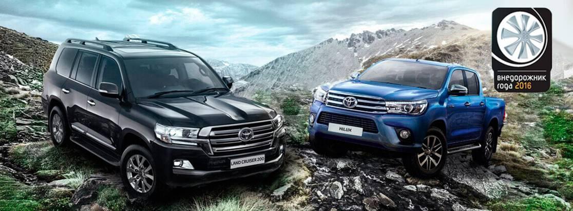 Лучший внедорожник-2016: Toyota Land Cruiser 200 иHilux
