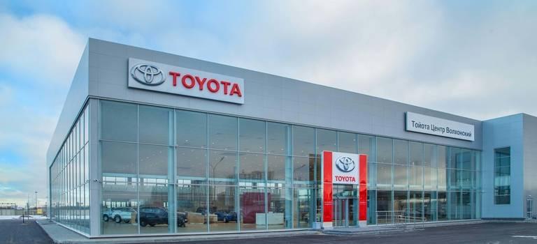 Тойота объявляет оботкрытии Тойота Центр Волхонский вСанкт-Петербурге