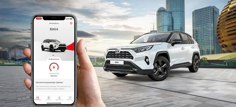 Стартовали продажи RAV4 Style сфункциями Toyota Connected Services*