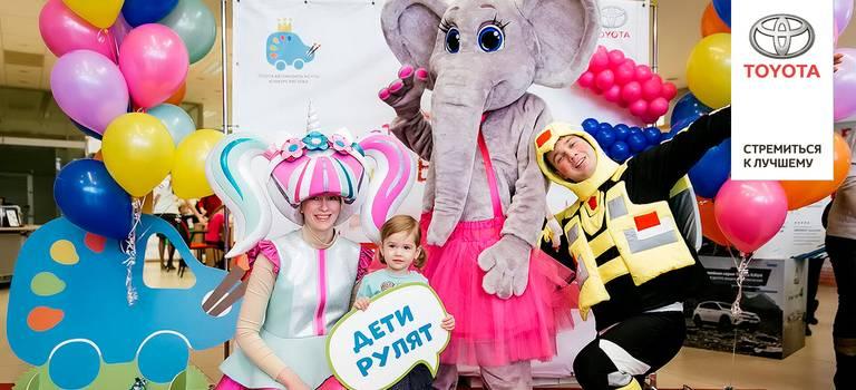 26января вТойота Центр Томск состоялась торжественная Церемония награждения победителей конкурса «Автомобиль мечты»