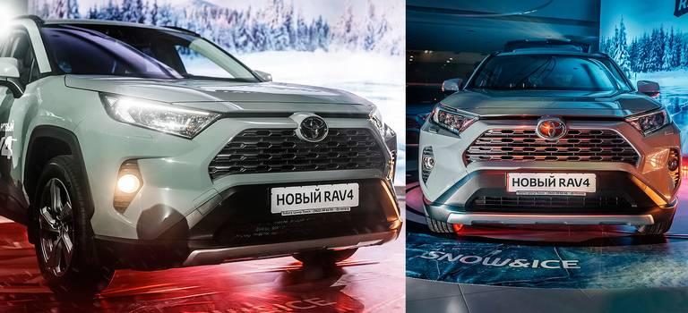 16ноября состоялась презентация абсолютно нового Toyota RAV4