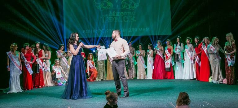 18марта состоялся финал конкурса «Миссис Томск— 2019», вкотором Тойота Центр Томск выступил партнером