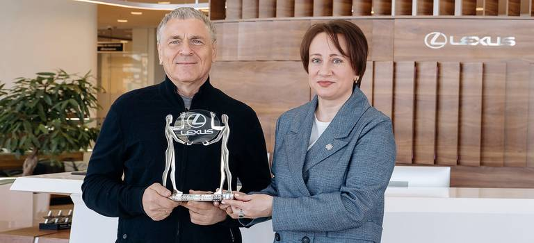 Лексус— Томск получил «Награду Президента 2020»
