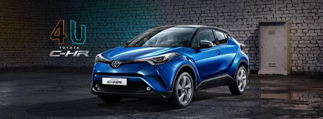 Виюле стартовали продажи Toyota C-HR