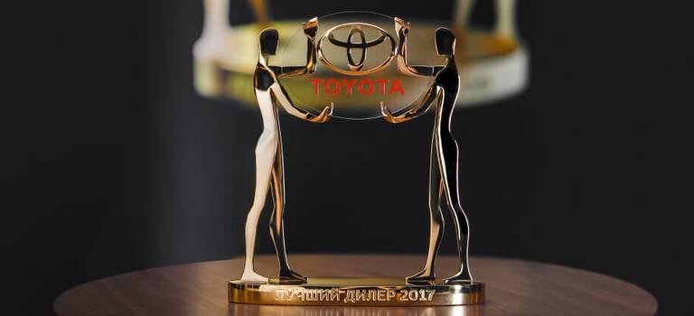 Определены лучшие российские дилеры Тойота 2017 года