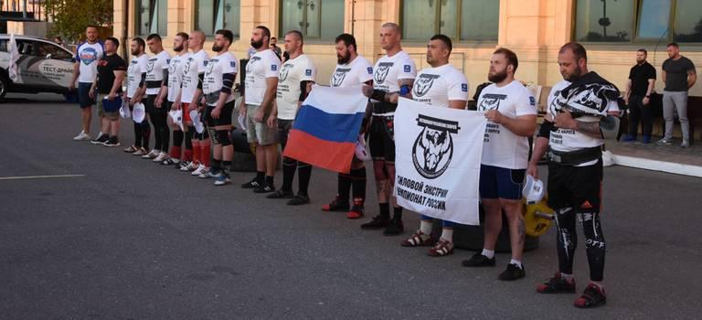 Тойота Центр Астрахань всиловом экстриме нанабережной Волги