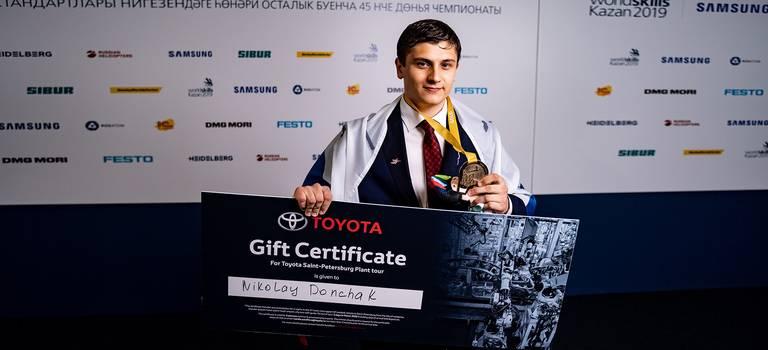 Доказано WorldSkills 2019: чемпионский уровень мастерства поремонту исервисному обслуживанию вкаждом дилерском центре Тойота