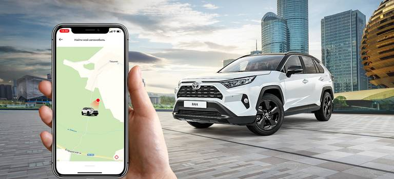 Тойота запустила Toyota Connected Services* в России