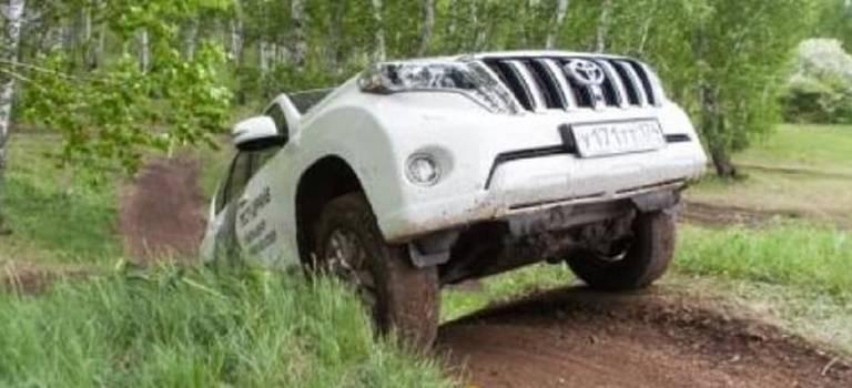 Внедорожный тест-драйв Тойота! Как это было.
