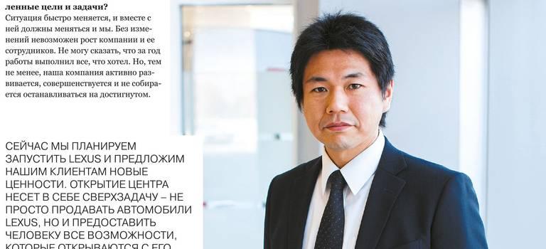 Интервью спредставителем Sumitomo Corporation 04/2016