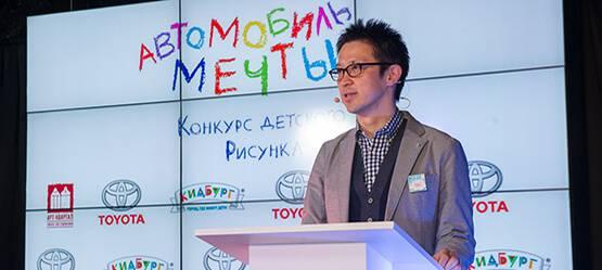 Исполняя детские желания: Toyota наградила победителей конкурса «Автомобиль мечты»