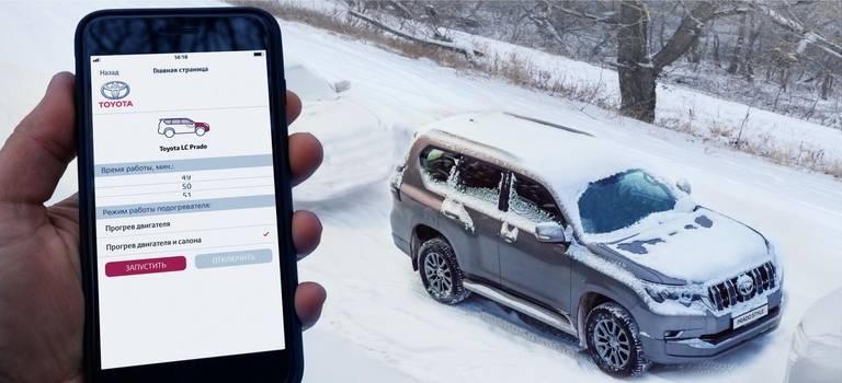 Toyota открывает 2019 год премьерой специальной серии Land Cruiser Prado Style вРоссии