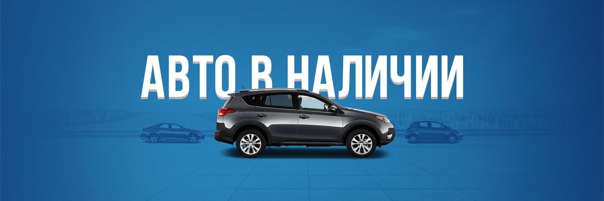 Объявления о продаже автомобилей в Краснодаре.
