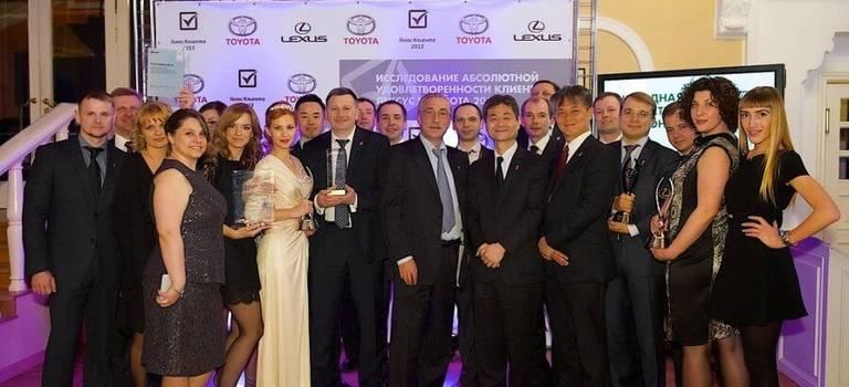 Награждены лучшие дилеры Тойота иЛексус вРоссии поитогам исследования «Голос клиента-2013»