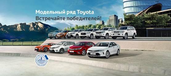 Автомобили Toyota признаны лучшими посохранению остаточной стоимости