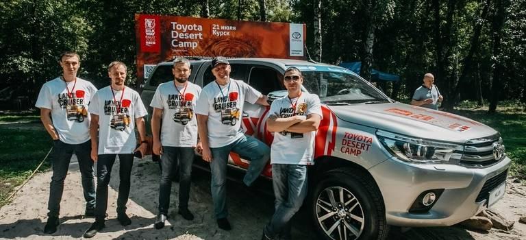Toyota Desert Camp— мероприятие сатмосферой ралли-рейда «Шелковый путь»