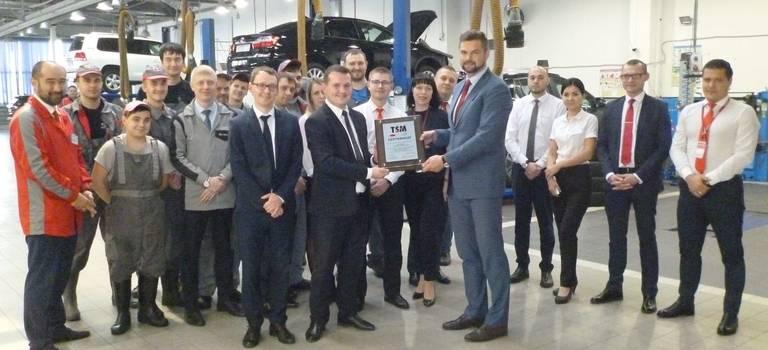 Тойота Центр Магнитогорск получил сертификат соответствия стандартам Базового уровня TSM