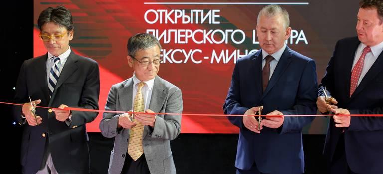 Новый дилерский центр Toyota открыт вМинске
