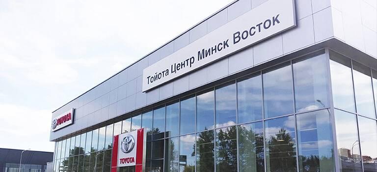 История успеха Toyota (Тойота)
