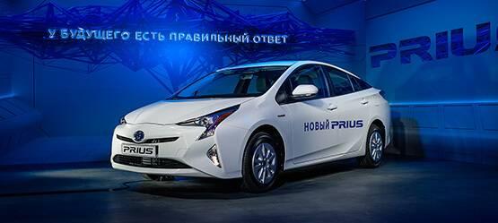 Убудущего есть правильный ответ: Toyota начинает прием заказов нановый Prius вРоссии