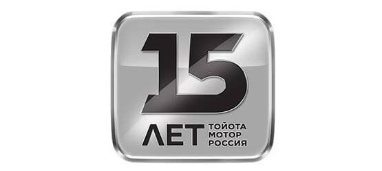 Больше, чем импортер: 15 лет работы OOO «Тойота Мотор» вРоссии