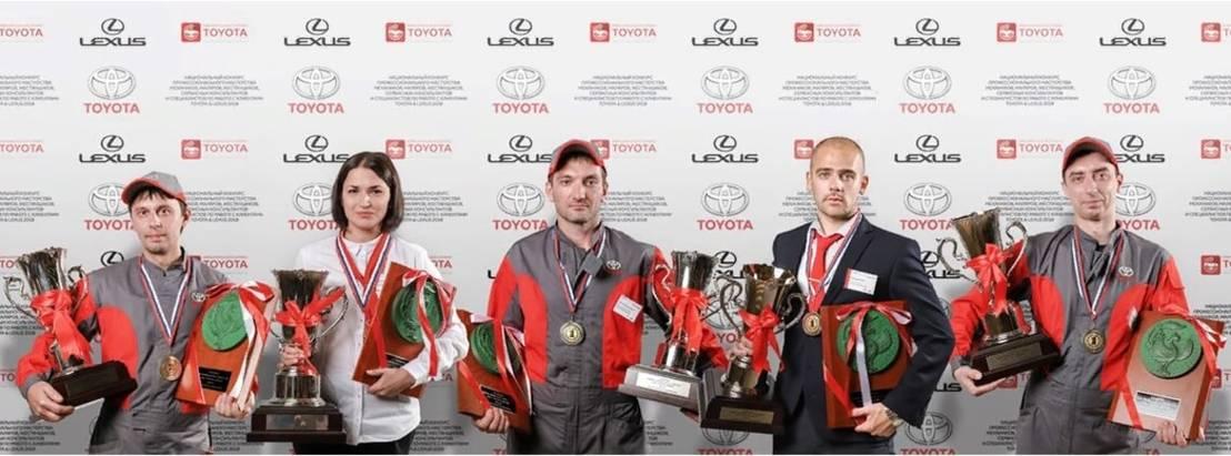 Тойота наградила победителей Grand Prix 2018. Поздравляем нашего коллегу— Вавочкина Алексея!