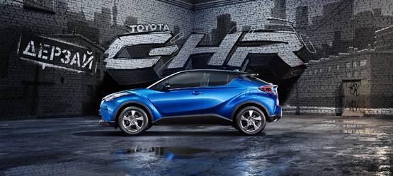 Cool, Hot, Ride— все подробности оновом Toyota C-HR