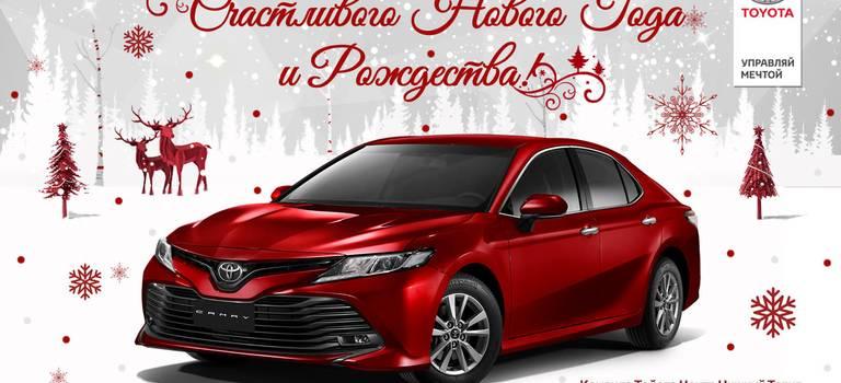 Счастливого Нового Года иРождества!