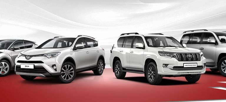 Внедорожники Toyota свыгодой до700000 рублей!