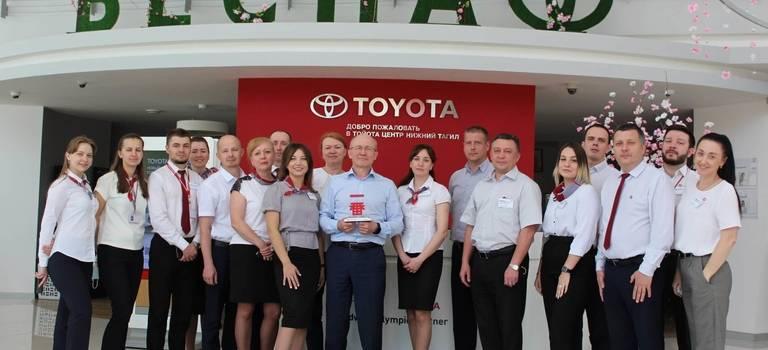 Лучший дилер вноминации «Тойота— Ичибан»