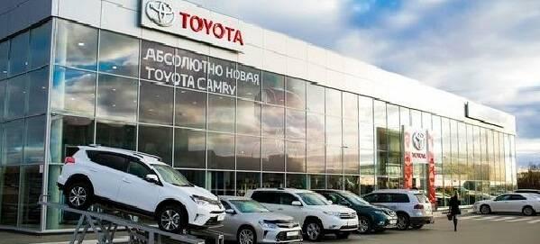 Дилерский центр Тойота Центр Новосибирск Запад признан лучшим вРоссии