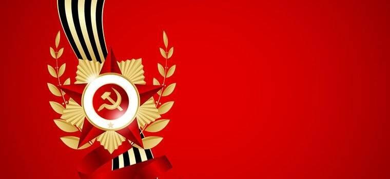 СДнём Великой Победы!