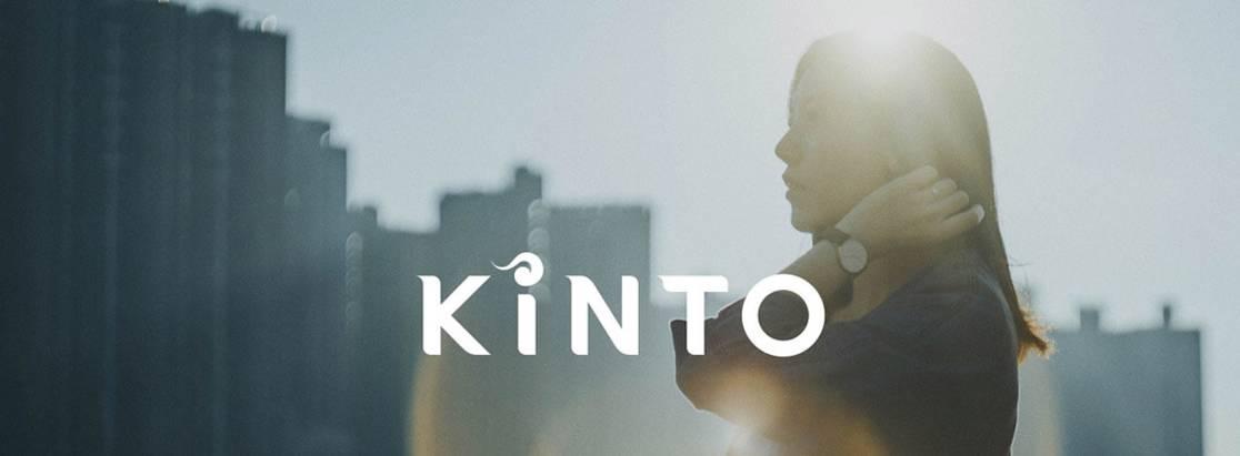 Компания Тойота запускает новый бренд KINTO для транспортных сервисов