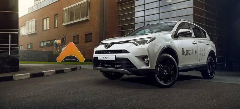 Toyota сЯндекс. Авто— самый инновационный автопроект года
